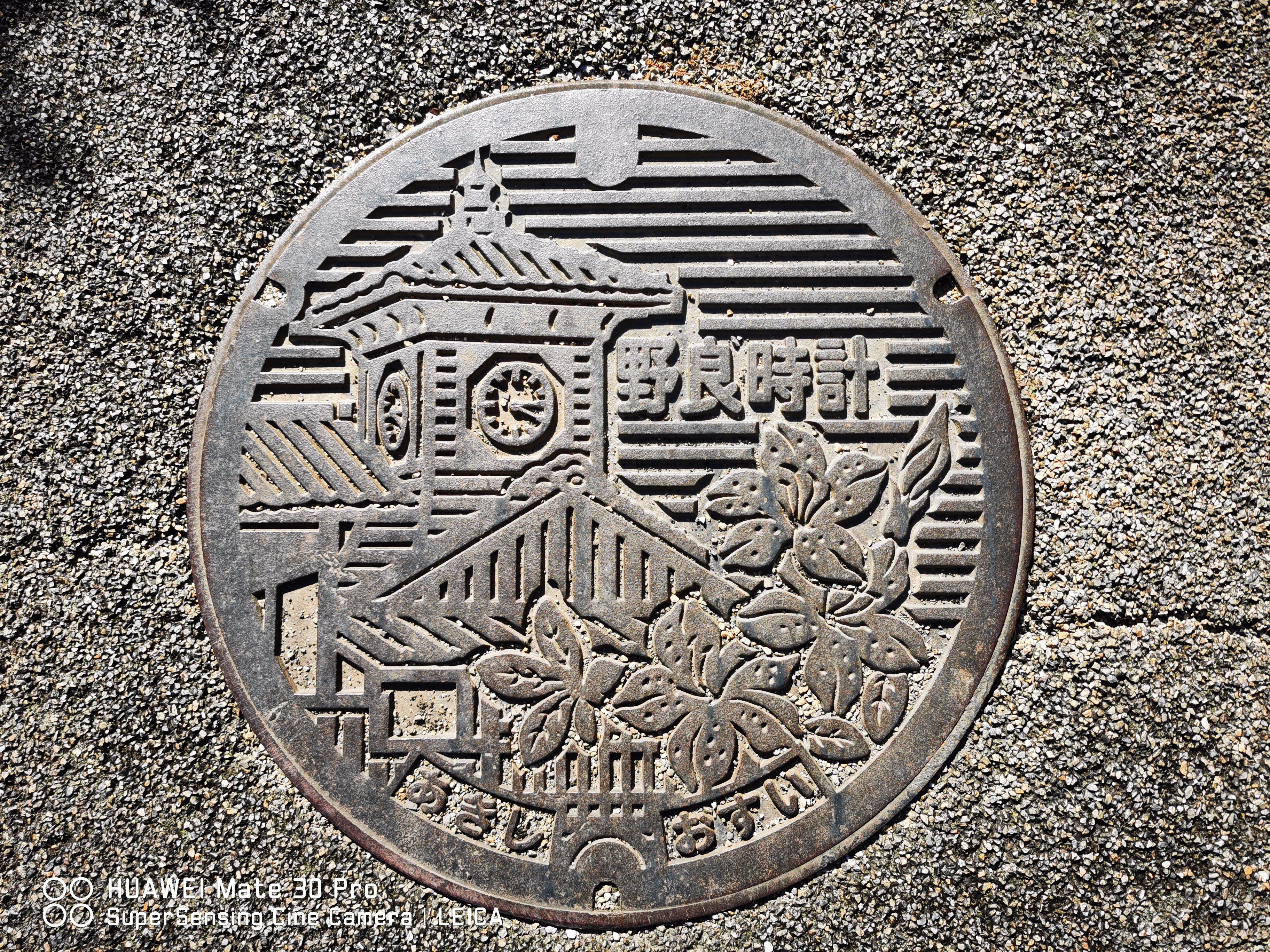 日本四國高知秘境之旅開車自駕行程規劃住宿建議