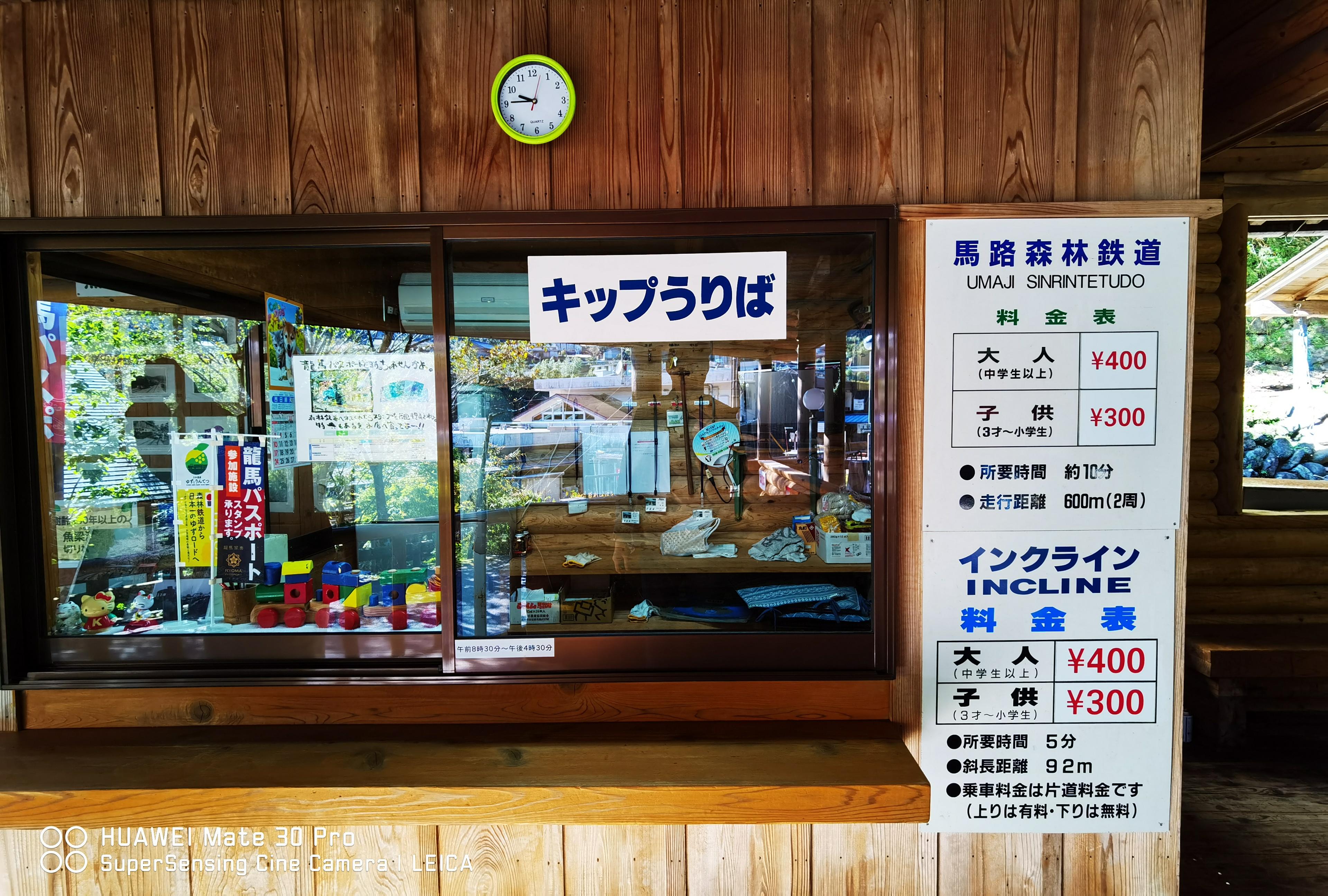 日本四國高知秘境之旅開車自駕行程規劃住宿建議 馬路村、伊尾木洞、龍河洞、西島園藝園地