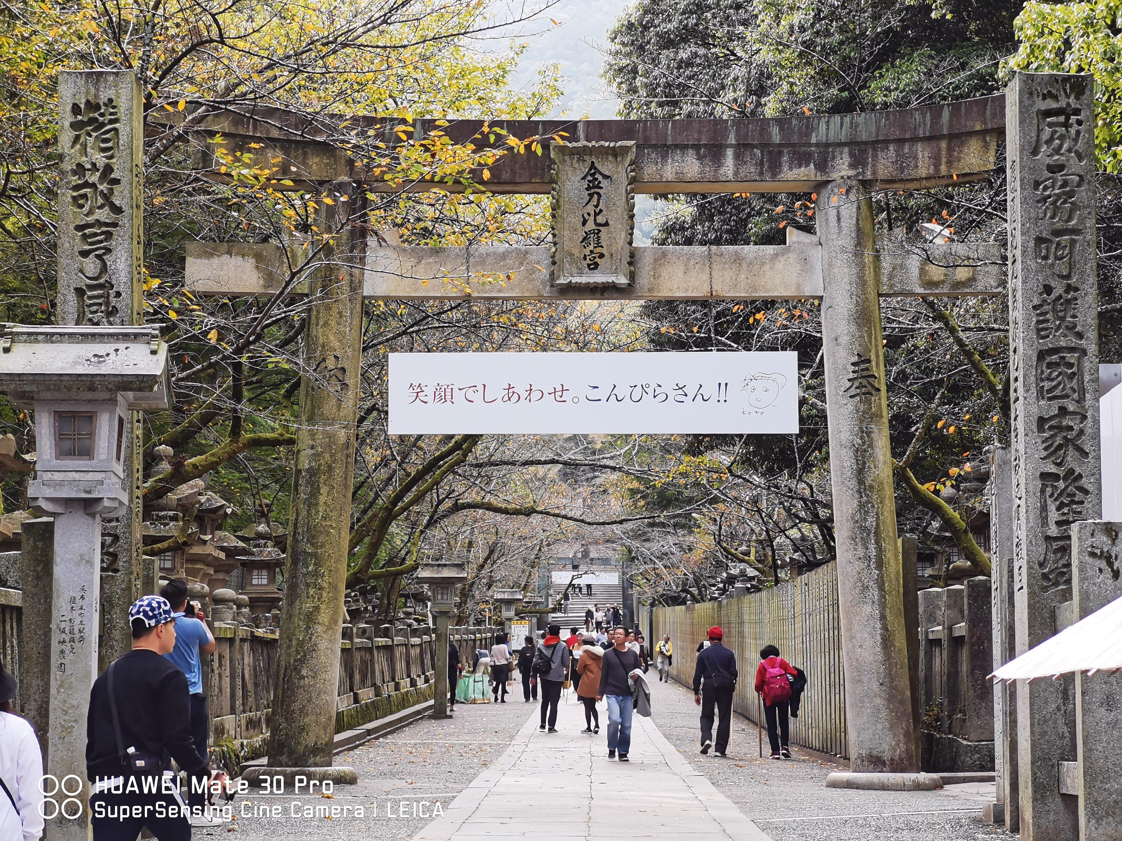 日本四國香川父母濱海岸、金刀比羅宮、紅梅亭
