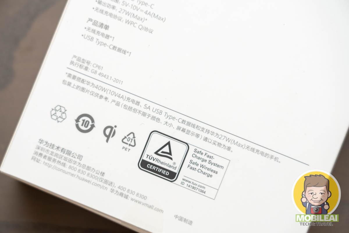 華為超級快充 27W 無線充電器