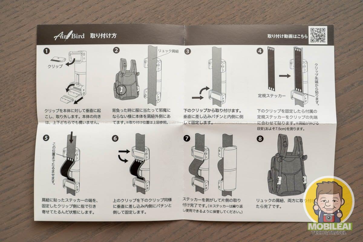 開箱實測 Air Bird 背包減壓裝置