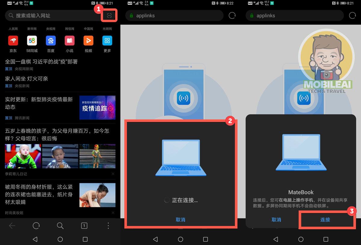 非華為電腦上使用 Huawei 多屏協同功能