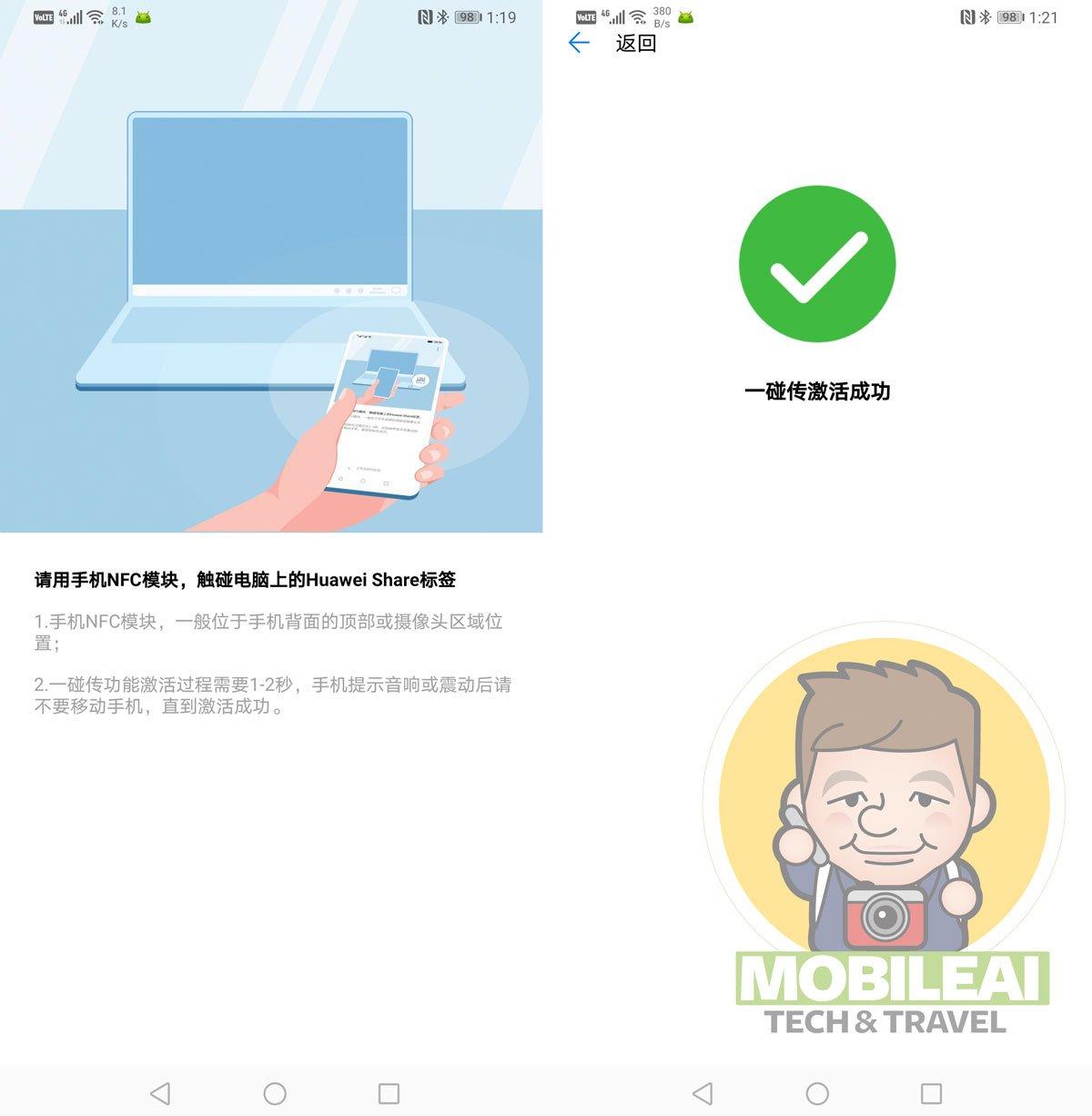 HUAWEI Share 3.0 OneHop 一碰傳