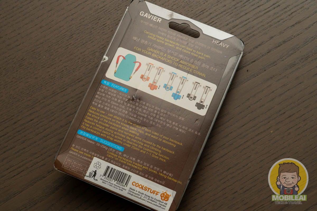 25公斤背包都能適用的 GAVIER HEAVY 背包減壓裝置