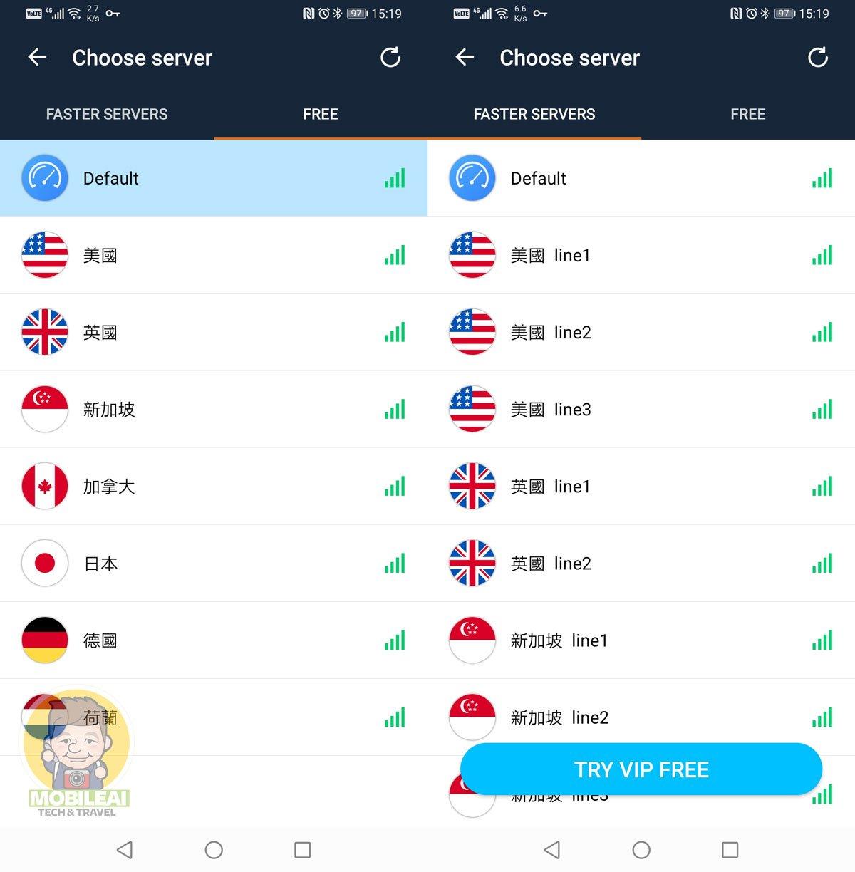 Goat VPN