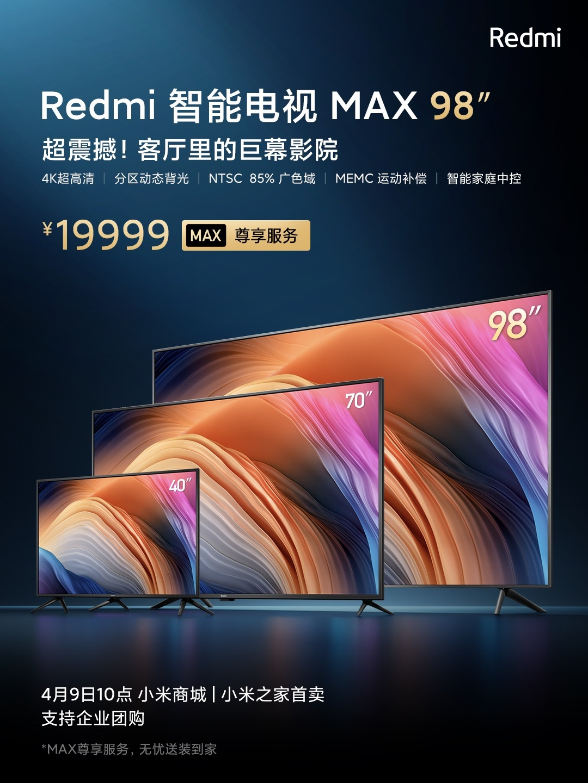 Redmi 智能電視  MAX 98