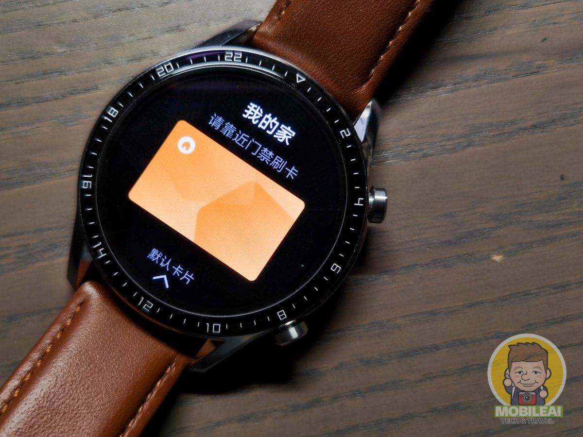HUAWEI EMUI11 華為手錶 NFC 門禁卡啟用教學