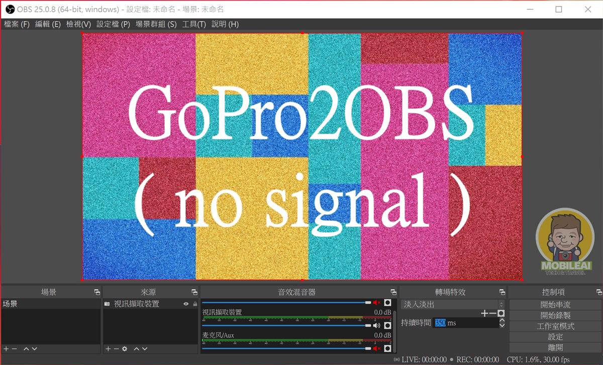 GoPro WiFi 無線攝影機 OBS