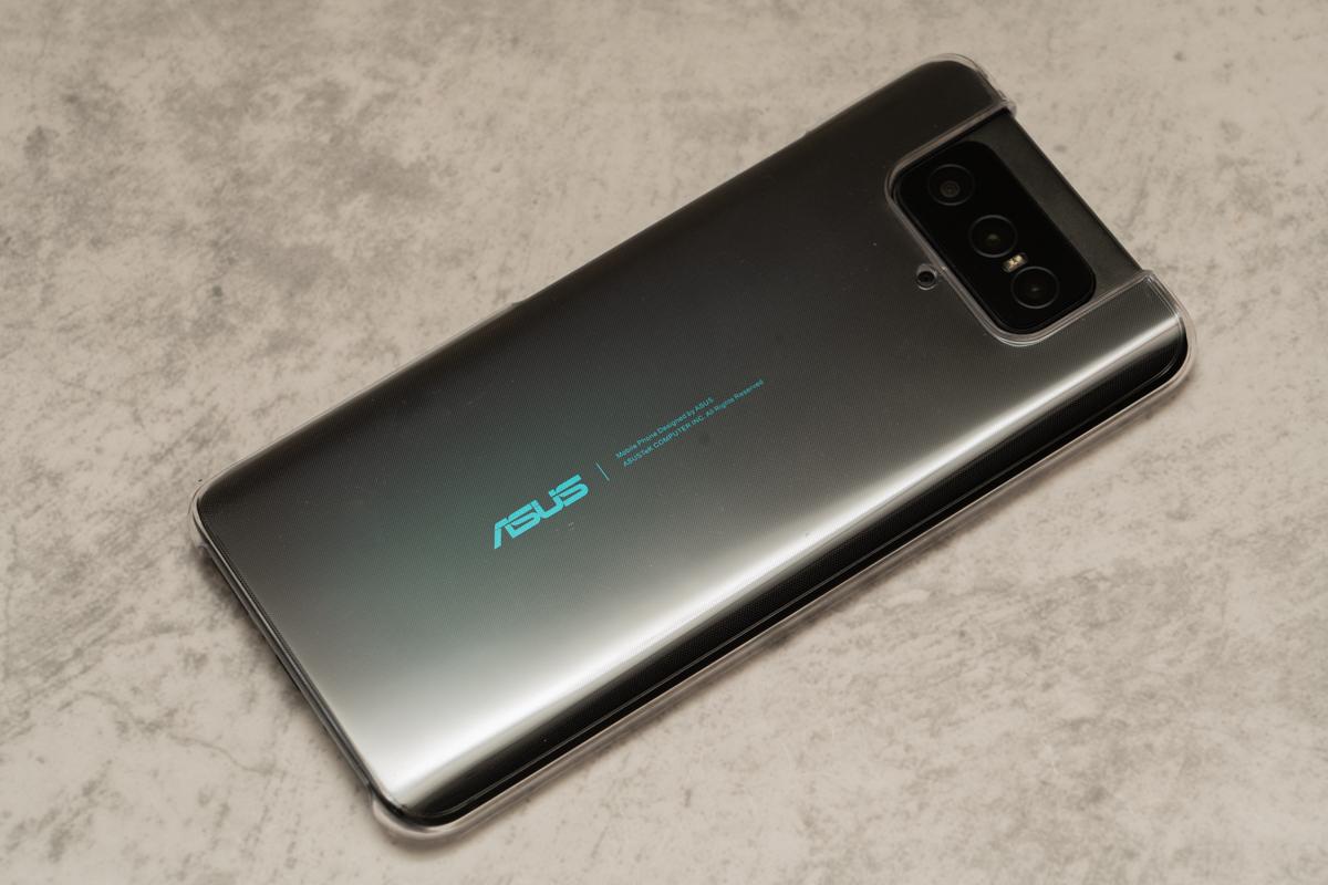 ASUS ZenFone 7 Pro 開箱拍照實測