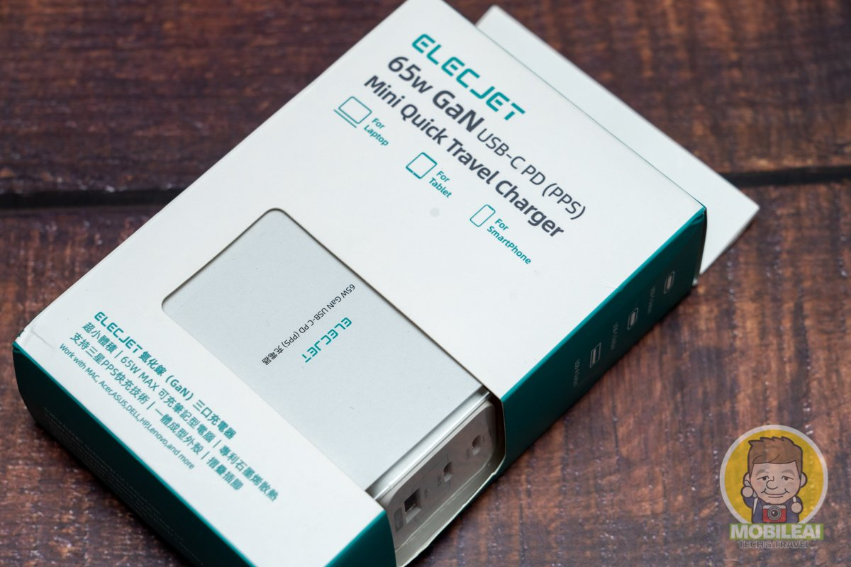 ELECJET GaN 氮化鎵 65W USB 2C1A 充電器