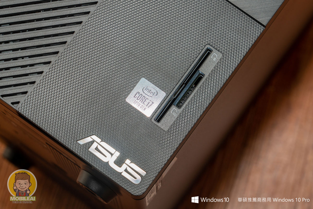 ASUS ExpertCenter D7 Mini Tower (D700MA)