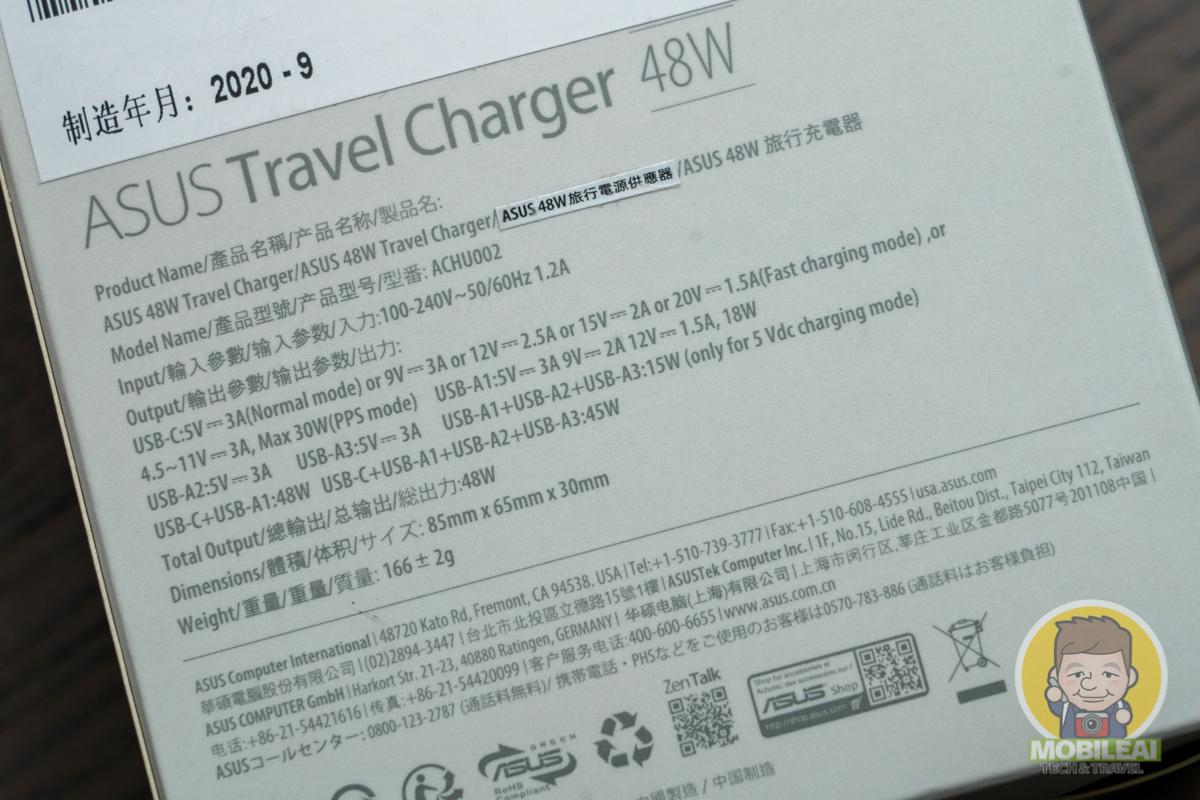 ASUS Travel Charger 48W 萬用充電器開箱實測
