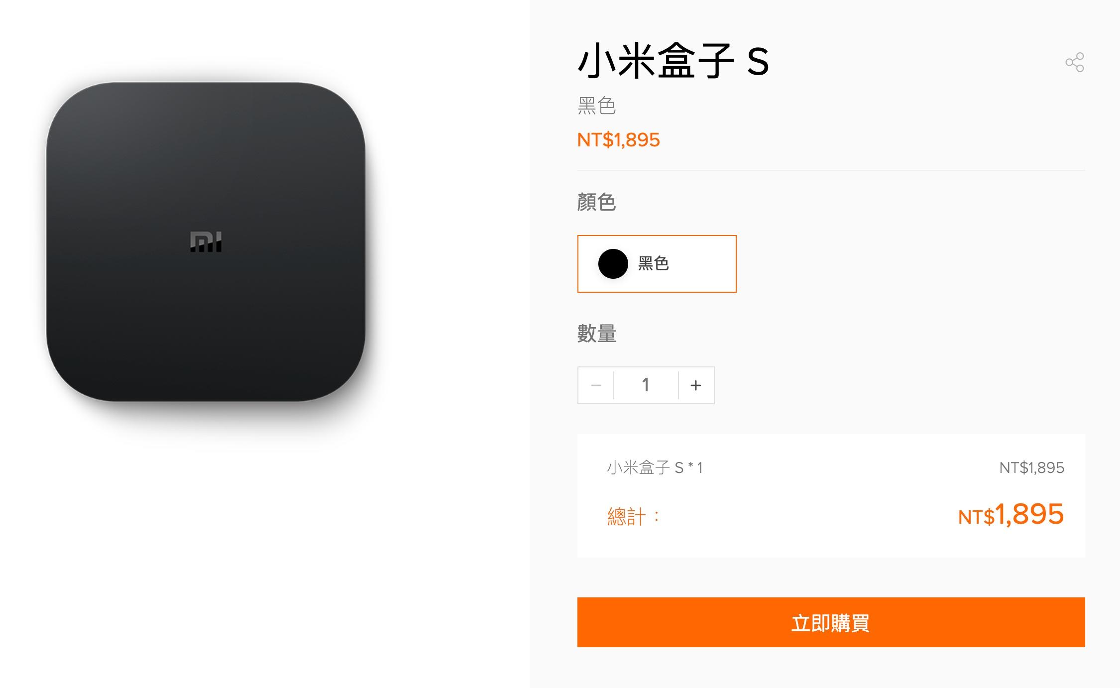 小米台灣智慧顯示器究竟值不值得買