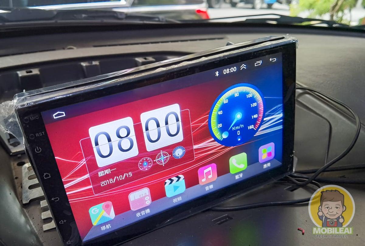 Android 9.1 安卓七吋車用導航機