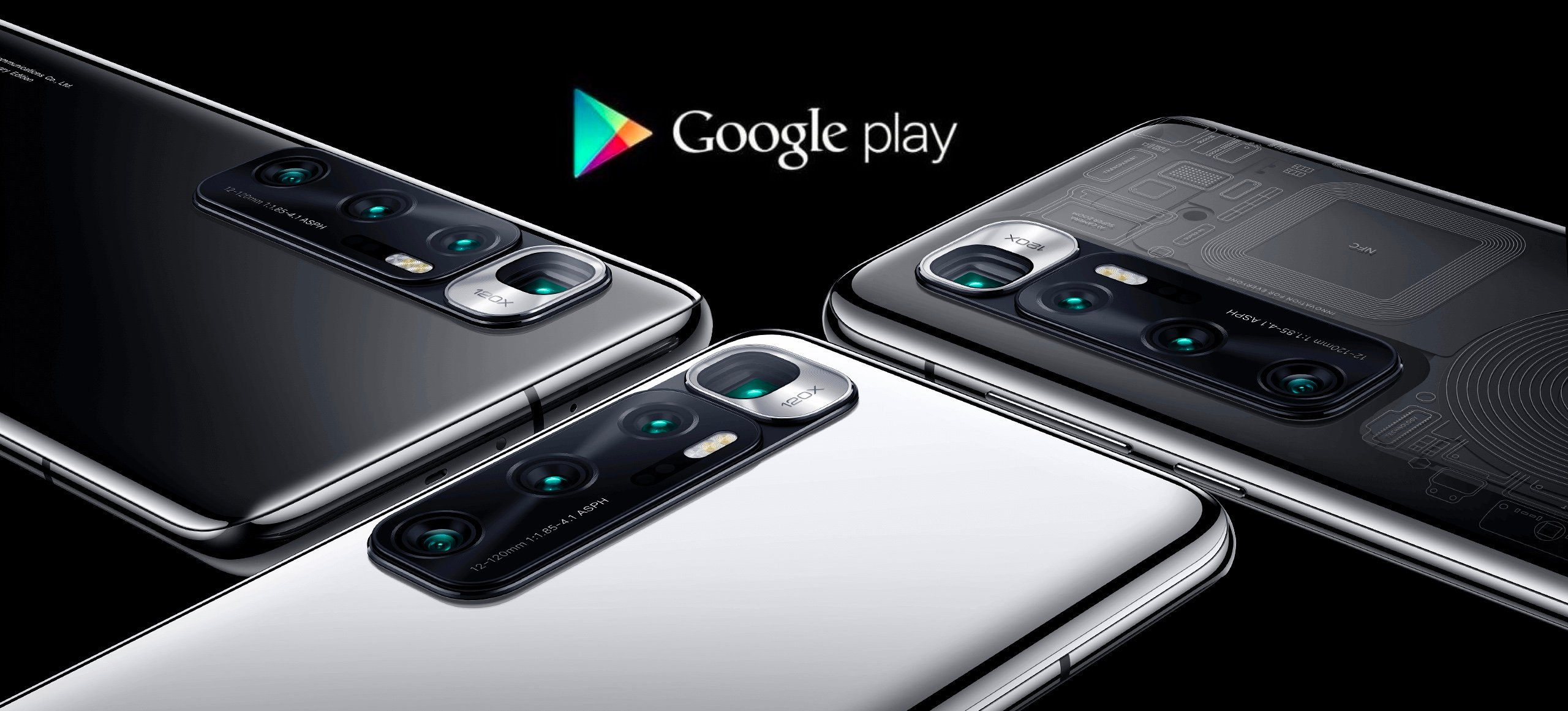 小米手機 MIUI 12 Google Play 商店安裝教學