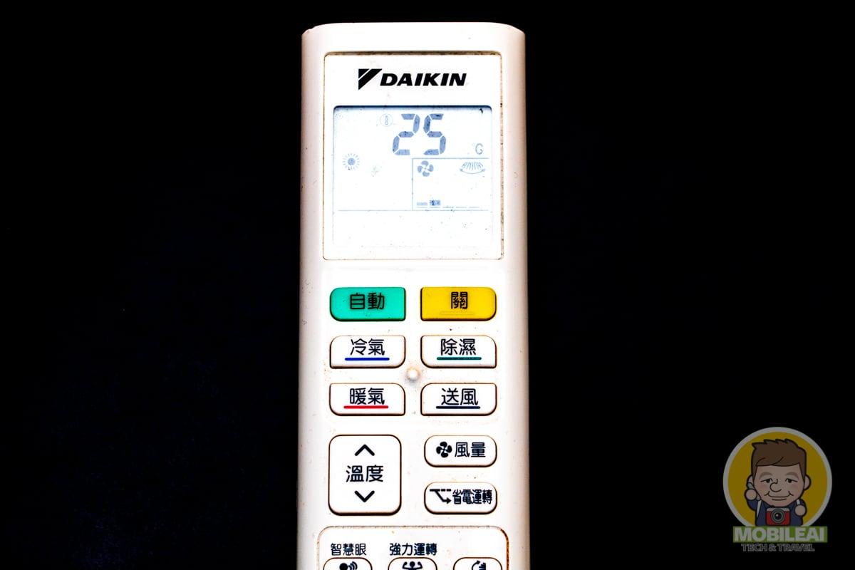 冷氣機暖氣不暖