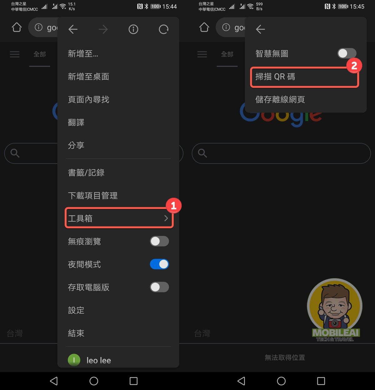 非華為筆電筆記型電腦HUAWEI Share多屏協同設定教學