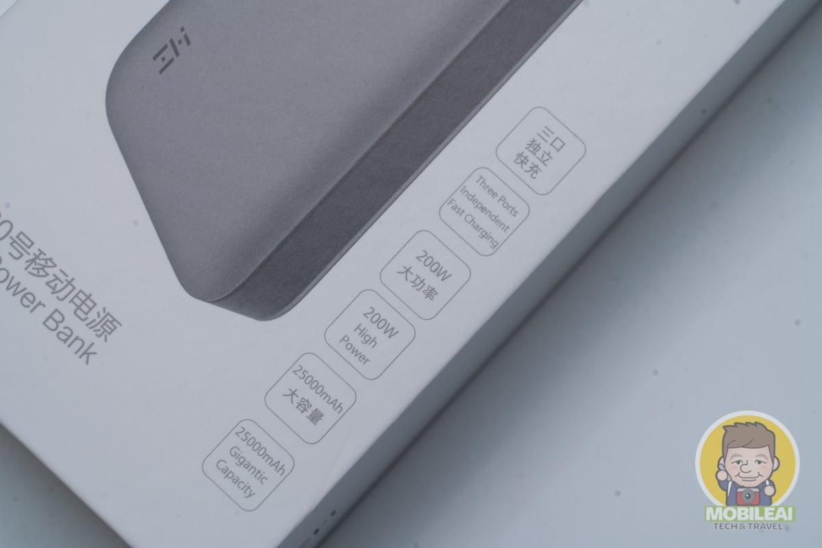 開箱實測紫米 ZMI 20 號行動電源