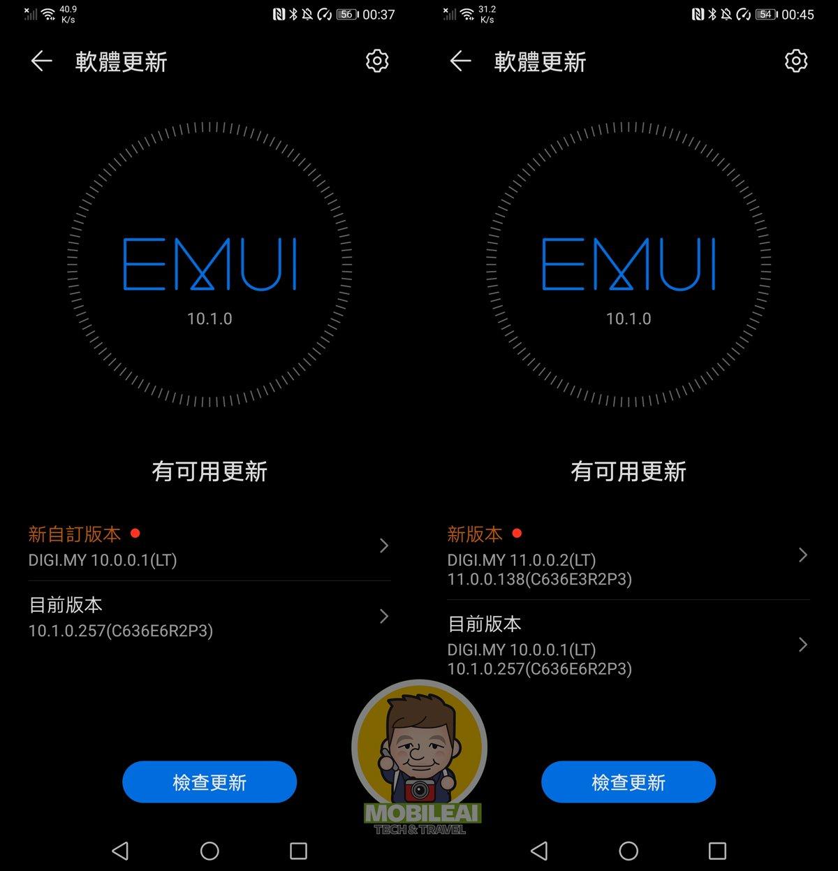 台灣華為手機升級 EMUI 11