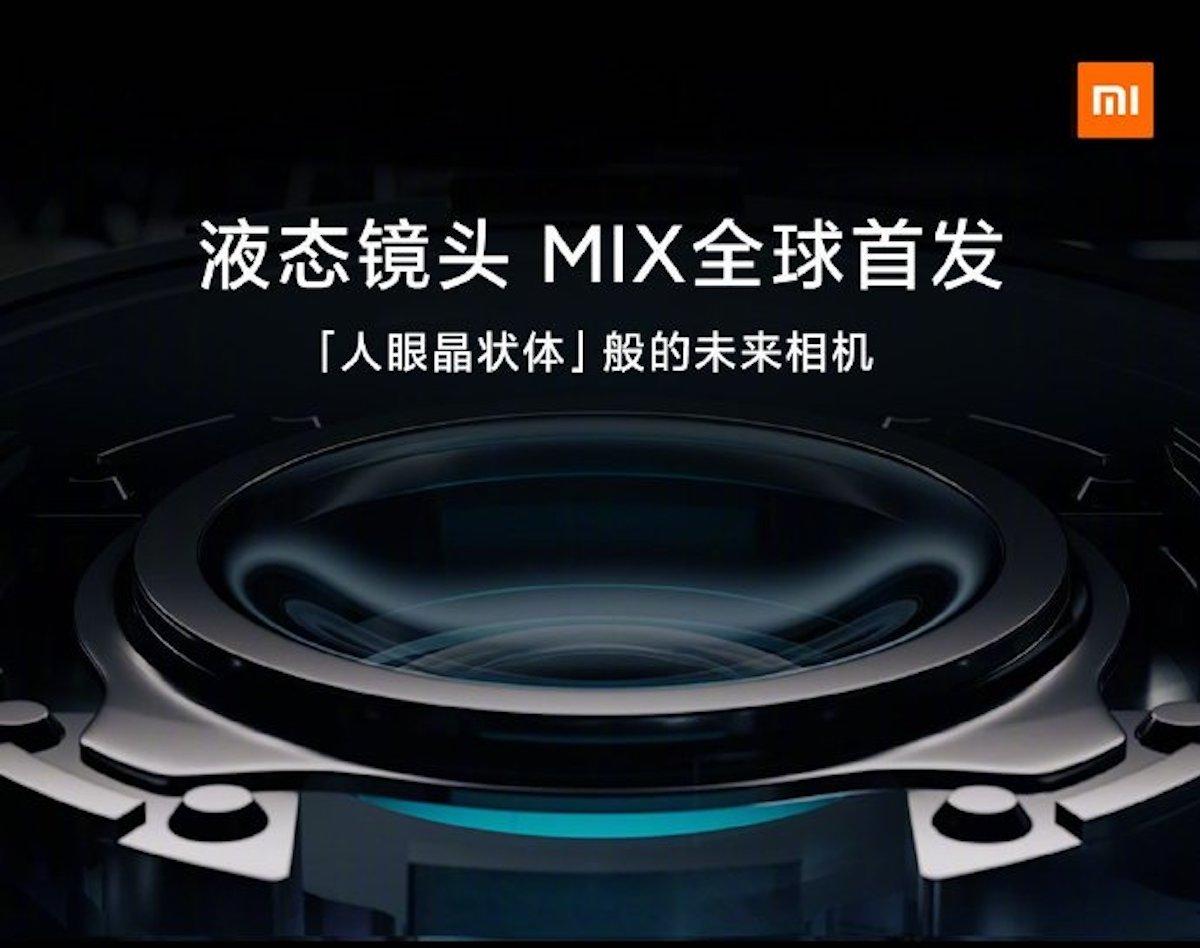 小米MIX液態鏡頭