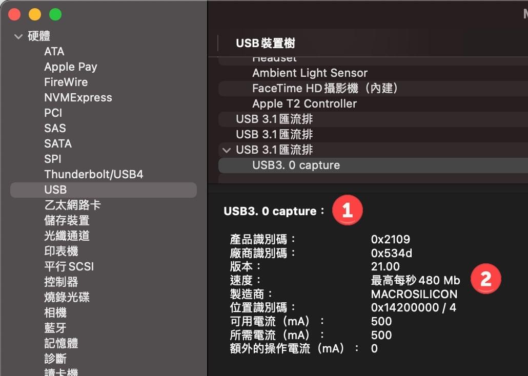 MacroSilicon MS2109 UVC HDMI Capture 影像擷取卡