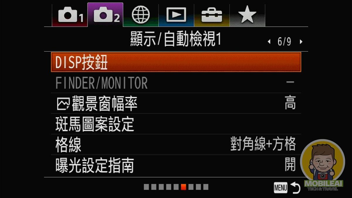 SONY A7R3關閉 LCD 螢幕