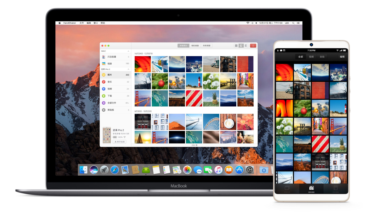 Android 手機上最強悍的照片、影片、文件資料同步軟體