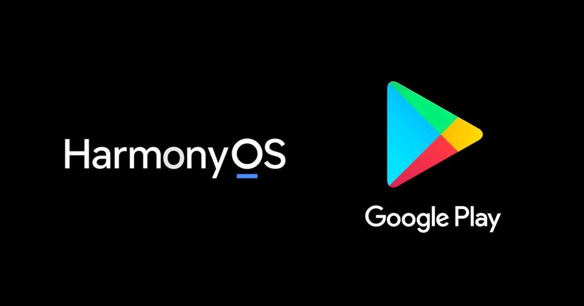 HarmonyOS GMS 安裝筆記
