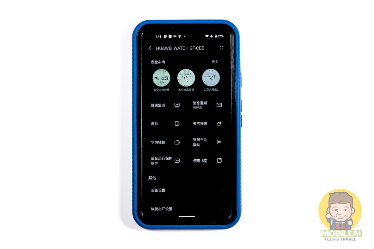 非華為手機開啟華為運動健康華為錢包 NFC 門禁卡啟用教學