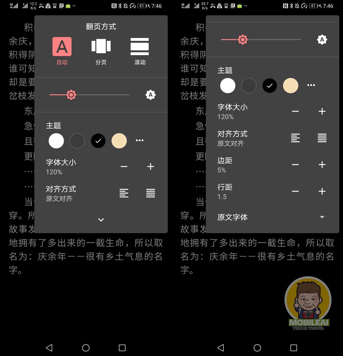 Android EPUB 電子書閱讀器