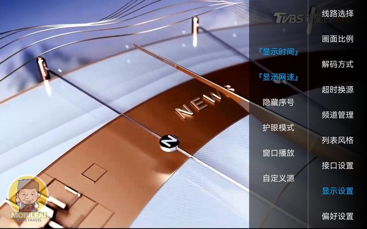 DIYP影音終極版 5.20版