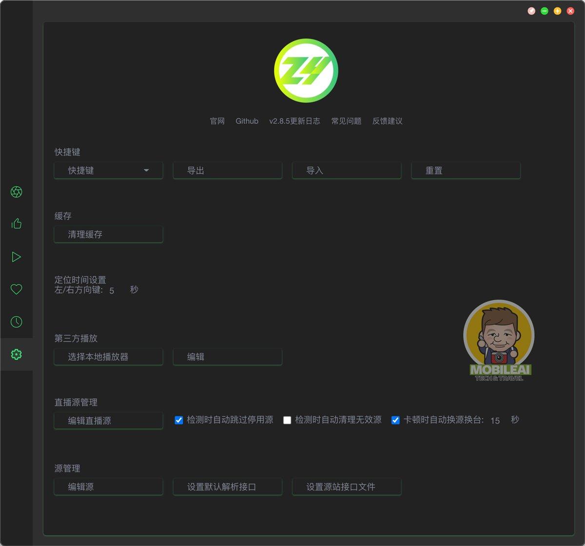 ZY Player資源播放器