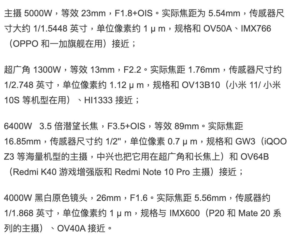 HUAWEI P50 Pro 能安裝GMS嗎?