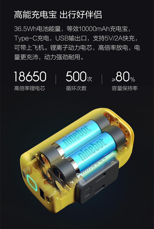 ninebot 九號電動極速充氣寶
