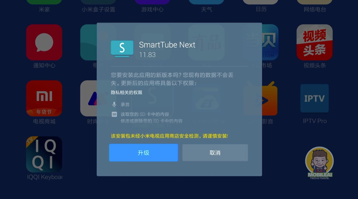 SmartTube Next APK下載